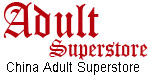 china adult superstore